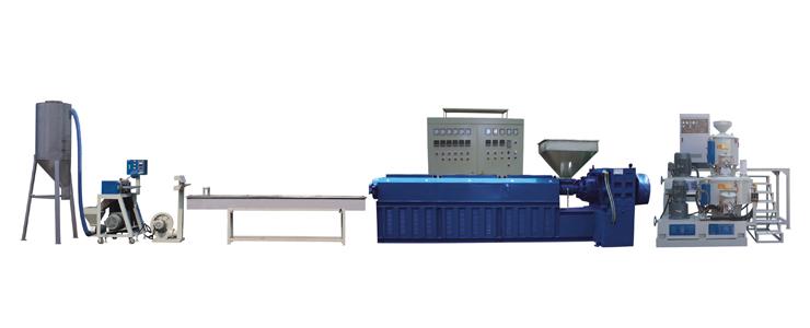 PVC塑胶造粒机(水切式)